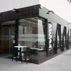 Suelo Bar Cafeteria