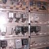 Instalar 2 baterías de contadores