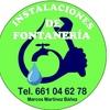 Instalaciones De Fontanería Marcos Martínez
