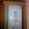 cambiar radiadores y caldera de un piso que acabo de comprar