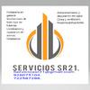 Fontaneros Y Servicios Sr21