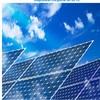 Intesur Energia Solar