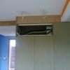 Instalar sistema calefacción inverter