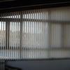 Presupuesto cortina lamas verticales