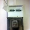 Renovar intalación eléctrica vivienda 2ª mano
