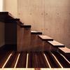 Pintar La Escalera De Madera De Un Duplex