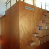Forrar paneles interiores