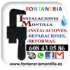 Instalaciones Montilla