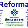 Gremios Alexis