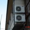 Colocar maquina de aire acondicionado exterior