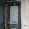 Instalar Caldera de Gas Estanca