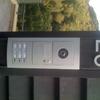 Instalación de videoportero
