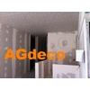Agdeco