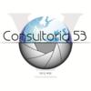Consultoria 53, Empresa De Seguridad Electronica