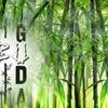Bambuguda