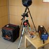 """Certificaciones acústicas """"in situ"""" : evaluación de actividades, fuentes de ruido y edificaciones para la valoración de cumplimiento de legislación vigente en materia de ruido"""