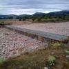 Reparar Muro De Hormigón Y Parte De La Fachada