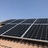 Pro Autoconsumo Placas Solares