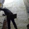 Proyectar espum a poliureano