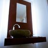 Renovar baño en sitges