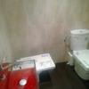 Reformar Baño Y Aseo Completamente