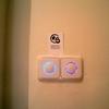Instalar un regulador de luz