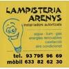 LAMPISTERIA ARENYS SCP
