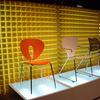 exposición de sillas de diseño Markab