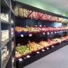 Amoblar tienda de alimentación