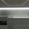 Instalación luz indirecta led osram short pitch