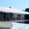 Valorar tejado vivenda unifamiliar