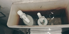 Sustitucion mecanismo cisterna 75€