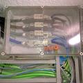 Proyecto Reforma Eléctrica Integral De Comunidad