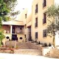 Hotel Rural Mas Dels Estellers