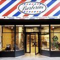 Barberius Shop