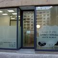 Clínica dental en el barrio del Antiguo de Donostia