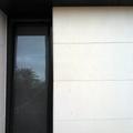 Detalle ventana exterior