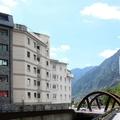 Edificio plurifamiliar a Escaldes (Andorra)