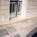 Escalón de acceso (antes de reforma)