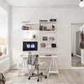 espacio de trabajo en casa y moderno