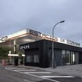 Gasolinera de Somahoz