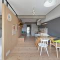 Habitación estilo japonés
