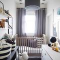 Habitación bebé tonos gris y blanco