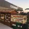 Indiana MiniGolf Coolinary Market Sant Pere de Ribes