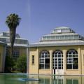 Jardín Botánico (córdoba)