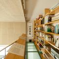 Biblioteca moderna