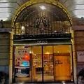 Restaurante Atea. Bilbao