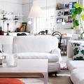 Foto Sof Blanco Uniplaza De Advento Proyectos 961448