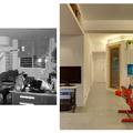 Vista 02_antes y después de la reforma