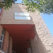 Distribuidores Philips - OrkAventura en el CENTRO DE SALUD JUAN DE LA CIERVA (GETAFE) 2
